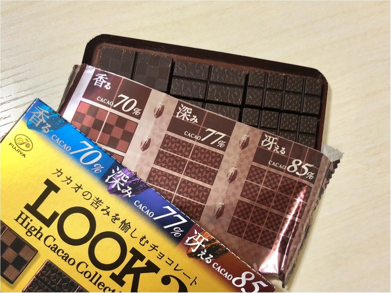 コンビニで買える!おすすめ【ハイカカオチョコレート】はこれ!!_3