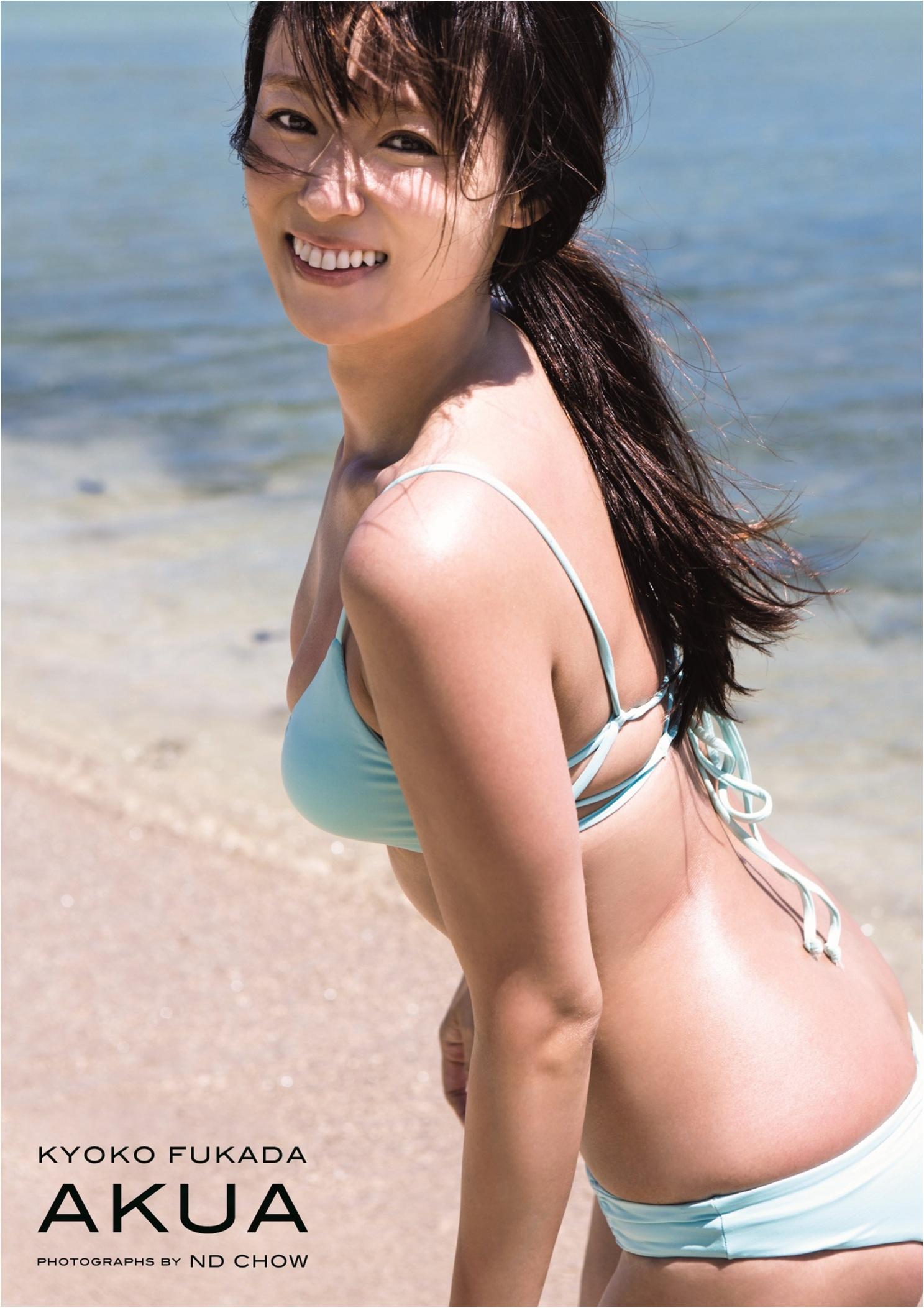 いよいよ明日23日! 深田恭子さんの美しすぎる最新写真集がなんと2冊同時リリース!!_2