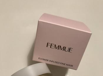 お花でエイジングケア【FEMMUE(ファミュ)】のファインマスク