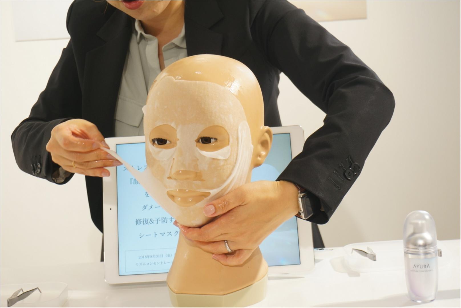 """《密着10分間、奇跡が起こる。》""""顔の下半身太り""""を解消する【AYURA】の新シートマスクが超優秀❤️_3"""