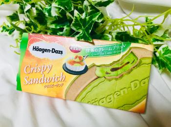 【ハーゲンダッツ】初夏にぴったり和スイーツ《抹茶のクレームブリュレ》が新登場♡