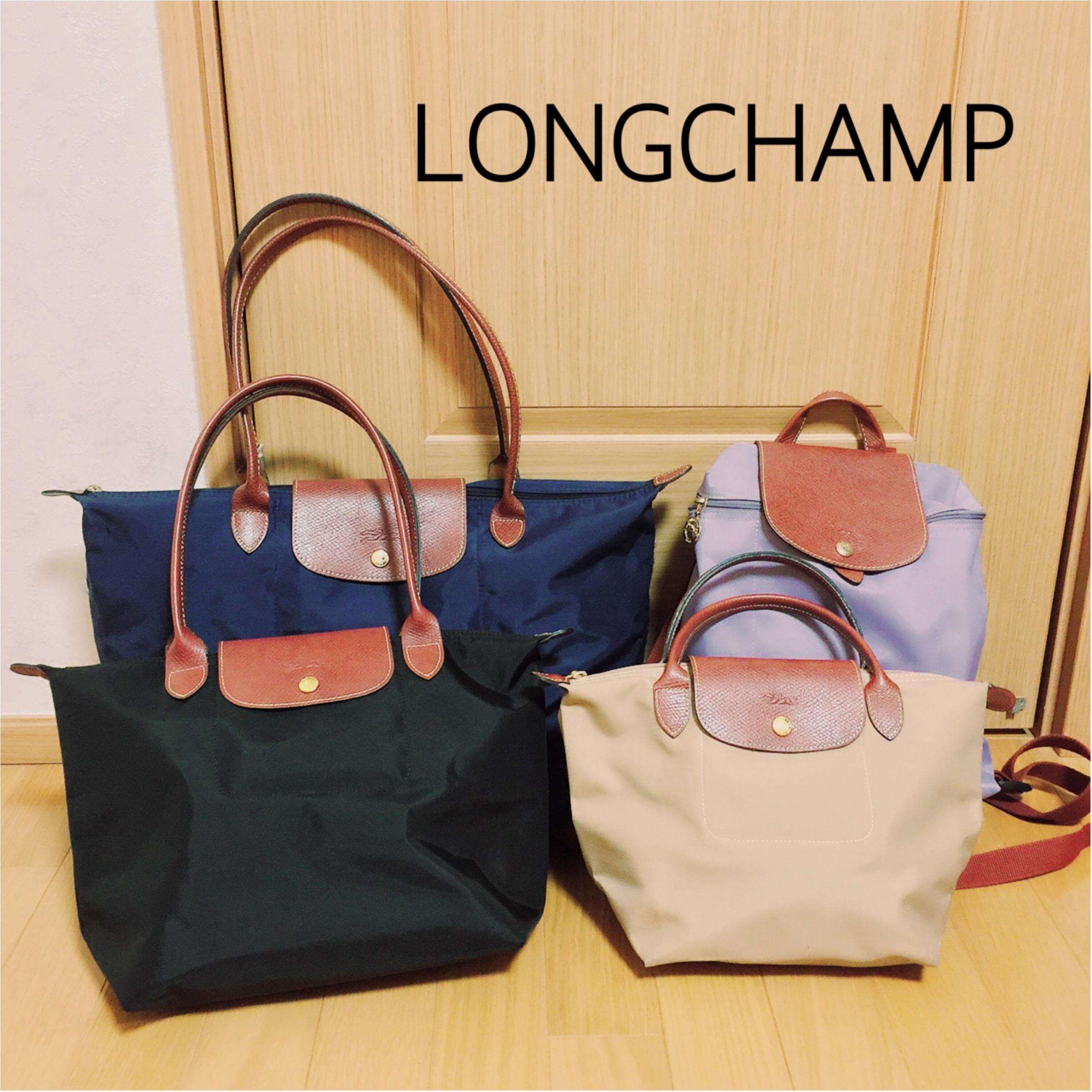 【○○で選ぶならコレ❤︎】私のお仕事バッグは《LONGCHAMP ル・プリアージュ》♡ _4