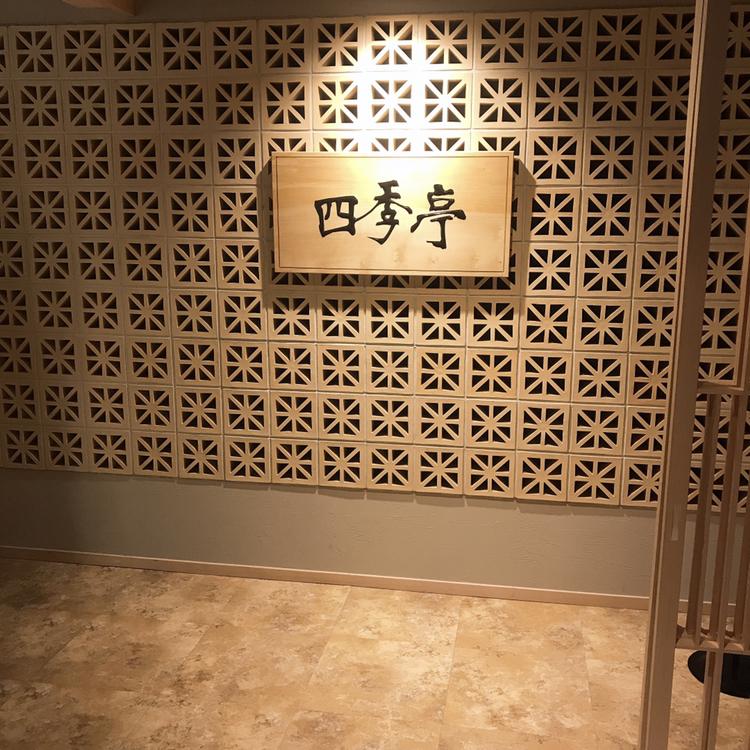 金沢女子旅特集 - 日帰り・週末旅行に! 金沢21世紀美術館など観光地やグルメまとめ_44