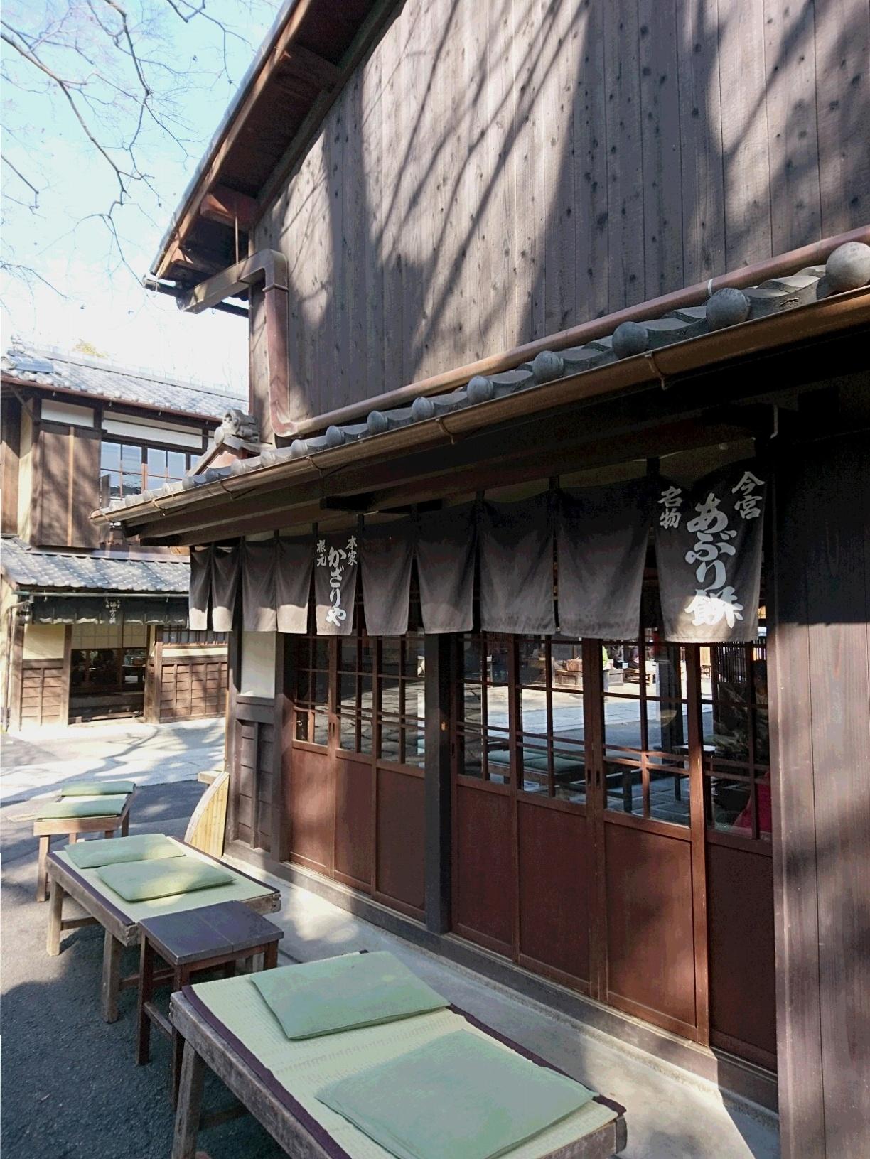 京都女子旅特集《2019年版》- 旅する女子がおすすめする、インスタ映えスポットやカフェ、レンタル着物は?_69