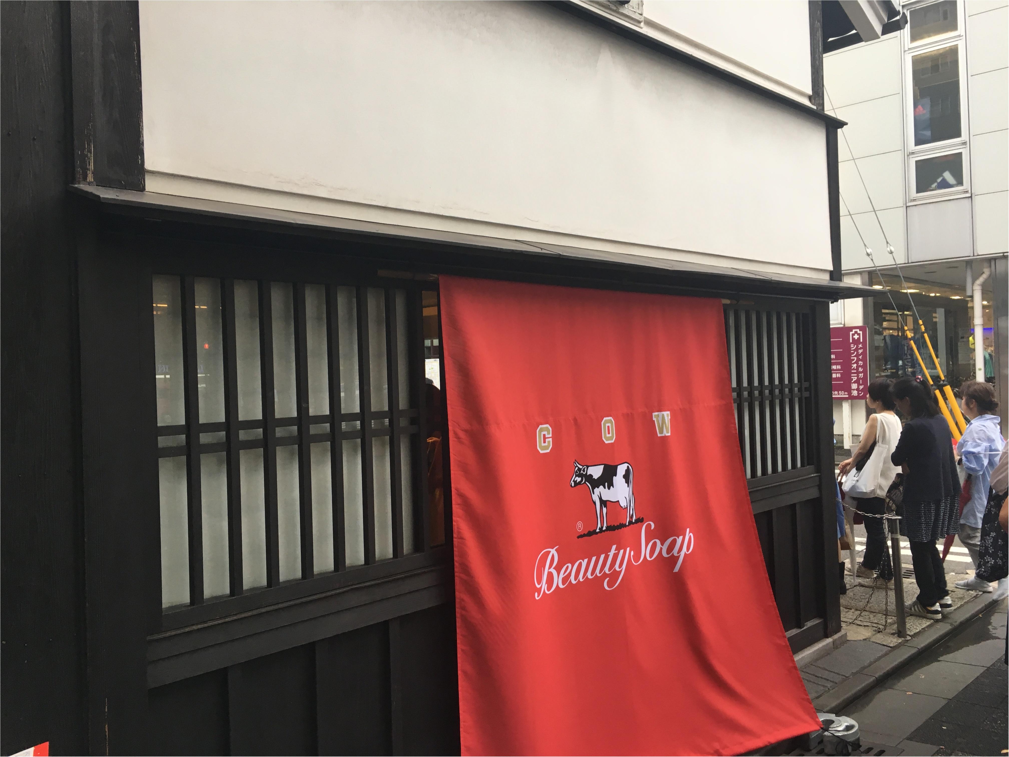 《〜9/24》牛乳石鹸赤箱90周年イベントでフォトジェニックな泡体験♡_7