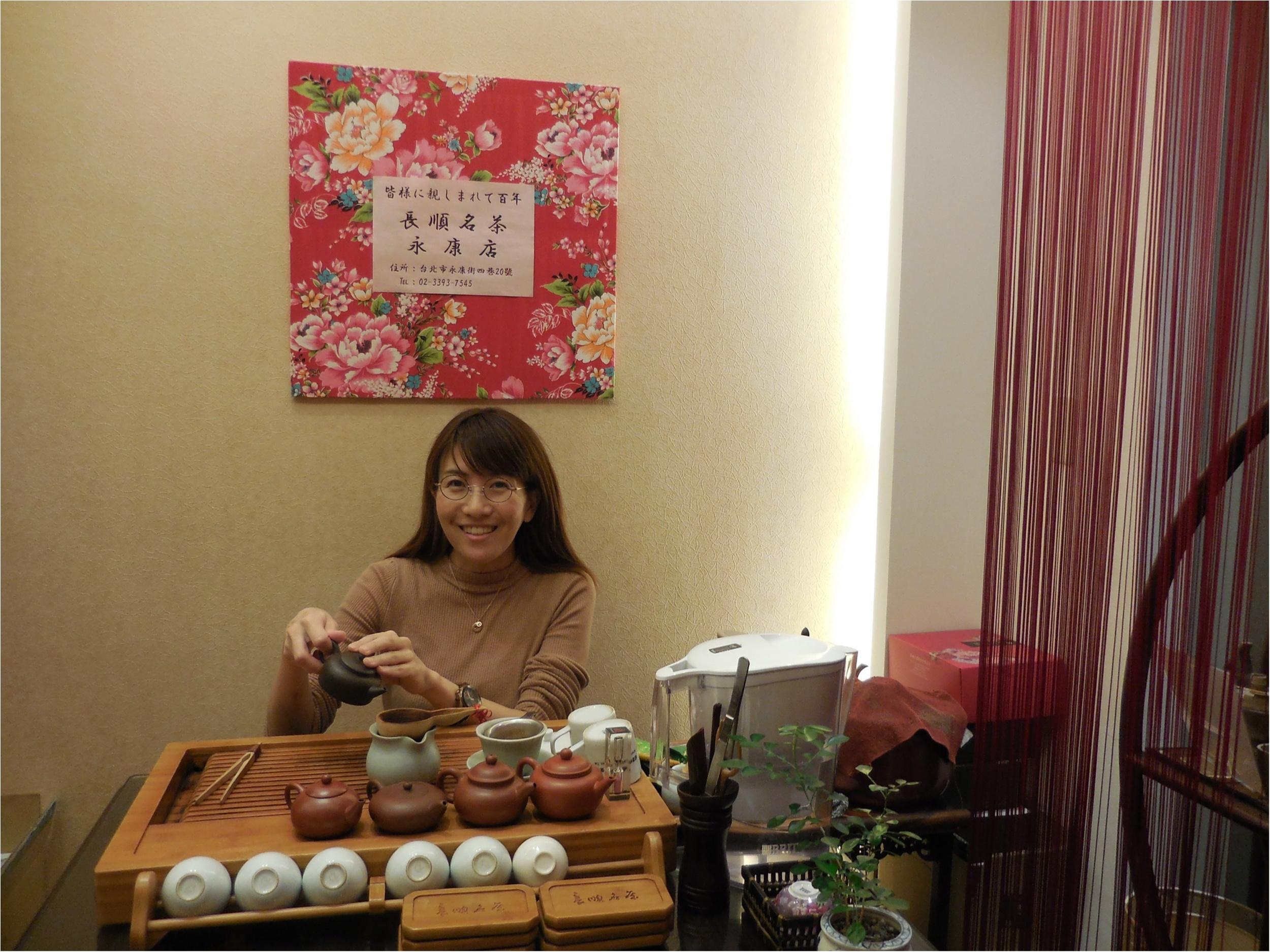 【台湾・台北】台湾花布をモチーフにした飲杯が最高に可愛い!_8