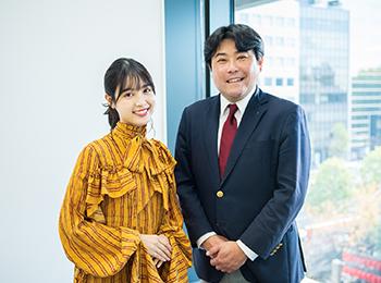 「箱根駅伝」のレジェンド渡辺康幸さんに松本愛が聞く! 「箱根駅伝」をもっと好きになる5つのポイント