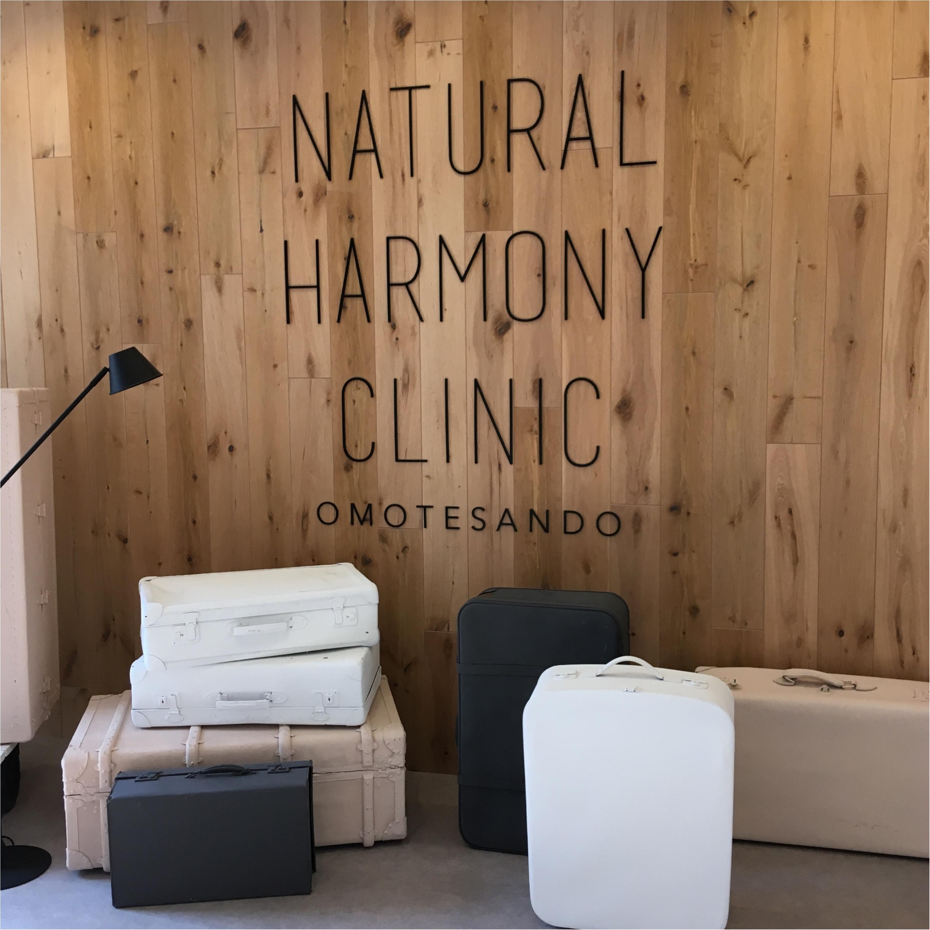 美容皮膚科、始めました♡NATURAL HARMONY CLINIC 表参道_1