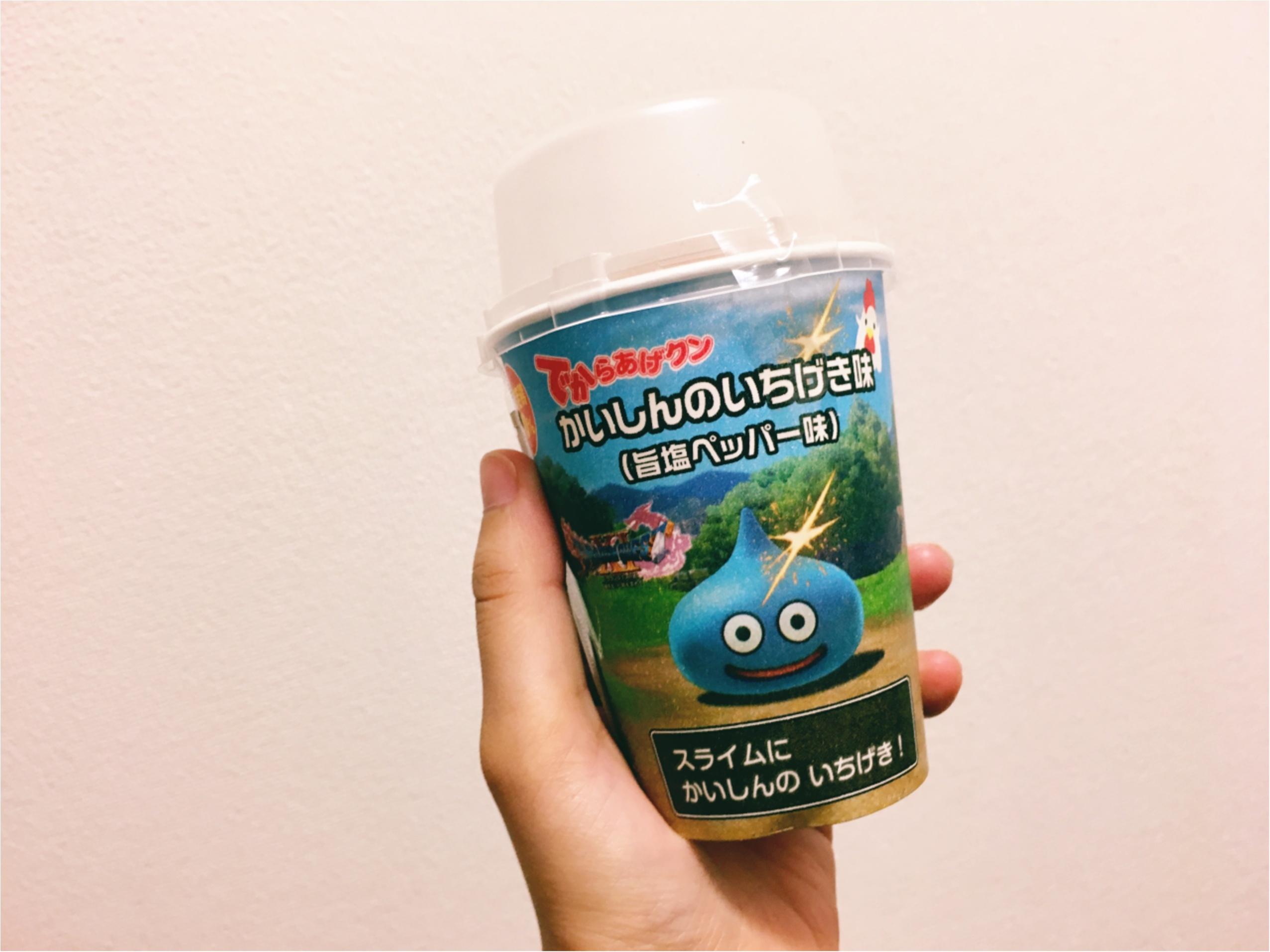 ローソン★からあげクン新作はドラクエコラボ「かいしんのいちげき」!!_1