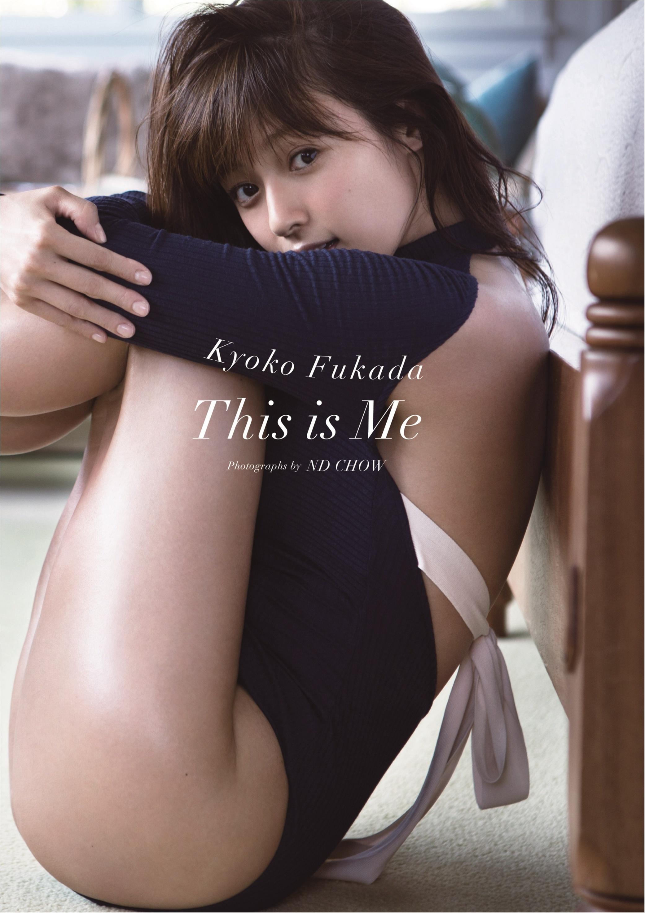いよいよ明日23日! 深田恭子さんの美しすぎる最新写真集がなんと2冊同時リリース!!_3