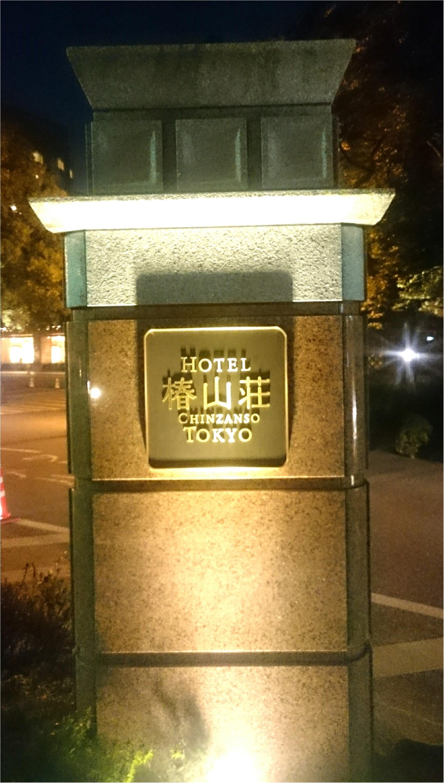 今日からはじまった「ホテル椿山荘東京」の桜イブニングキュートティーへ行ってきました♥_1