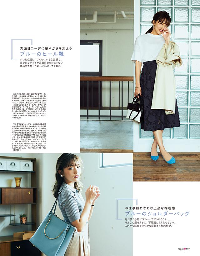 a49c833d41843 新社会人の「5月からは何着よう?」にアンサー 「スタートアップモア ...