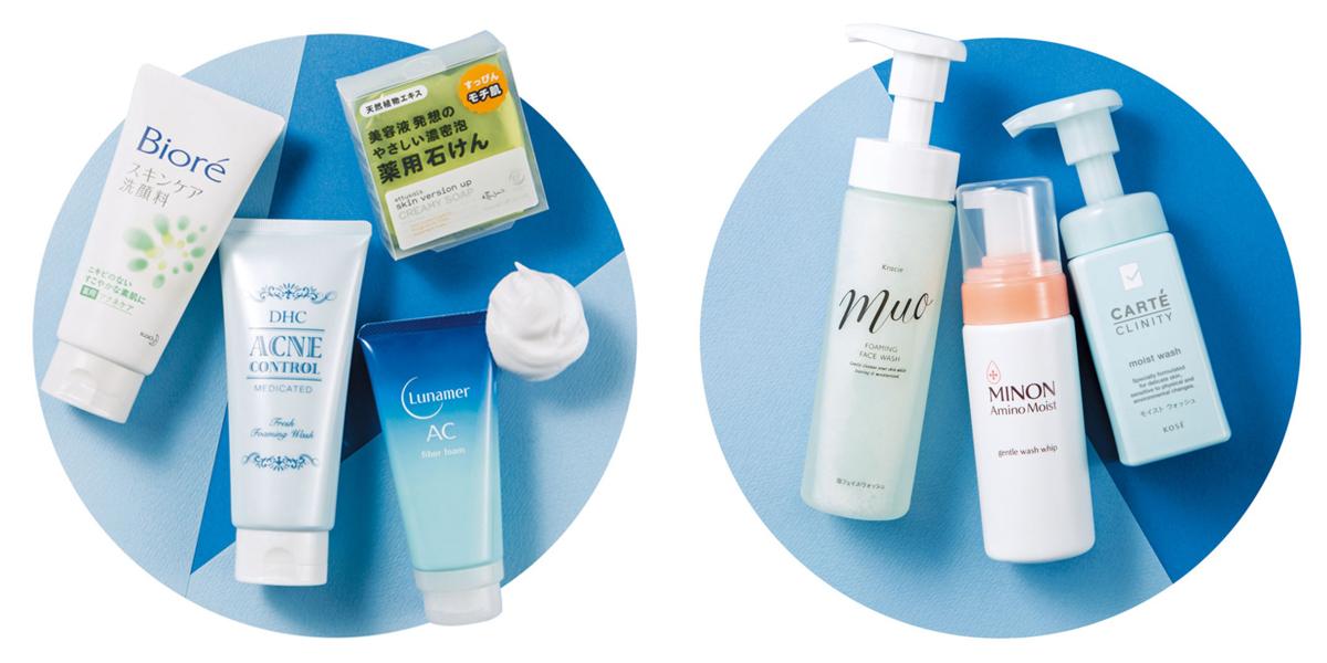 ニキビケア特集 - ニキビの原因は? 洗顔などおすすめのケア方法は?_1