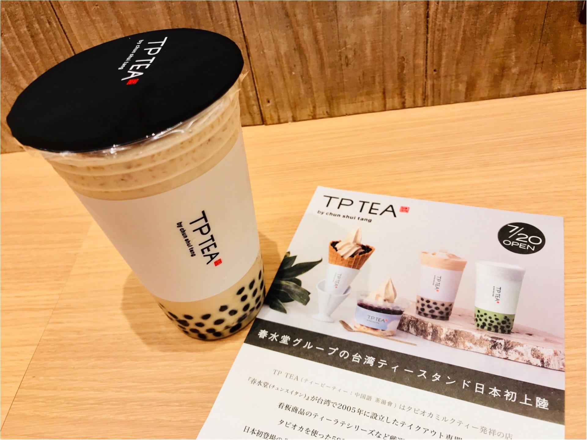 日本初上陸!春水堂のティースタンド【TP TEA】タピオカミルクティーが絶品♡_6