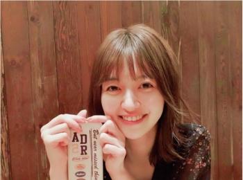 逢沢りなは、韓国ブランド『ADER error』のケース♡【モデルのオフショット:スマホケース編】
