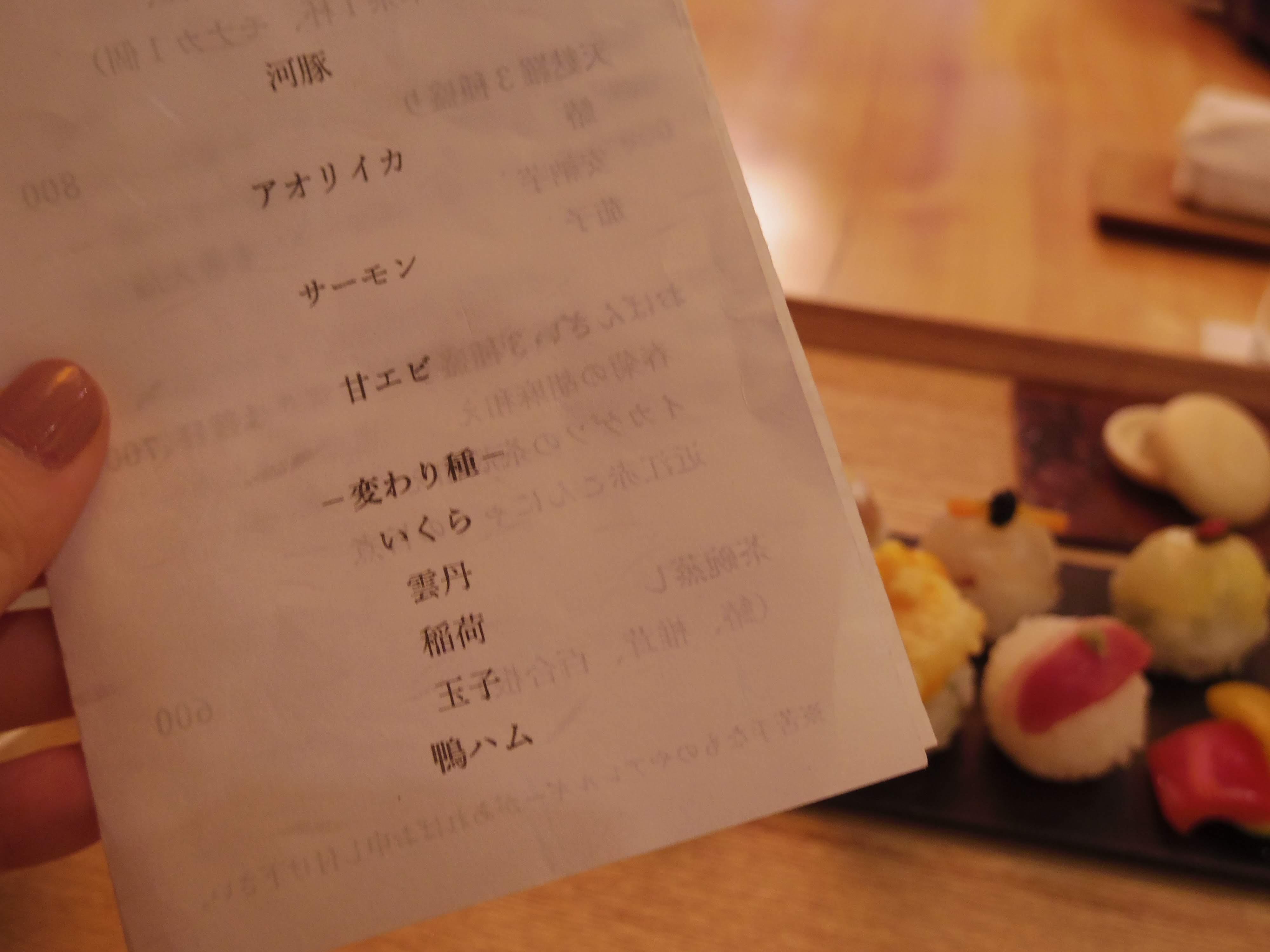 【予約必須】京都で「手鞠鮨」を食べよう♡オススメはここだ!_7