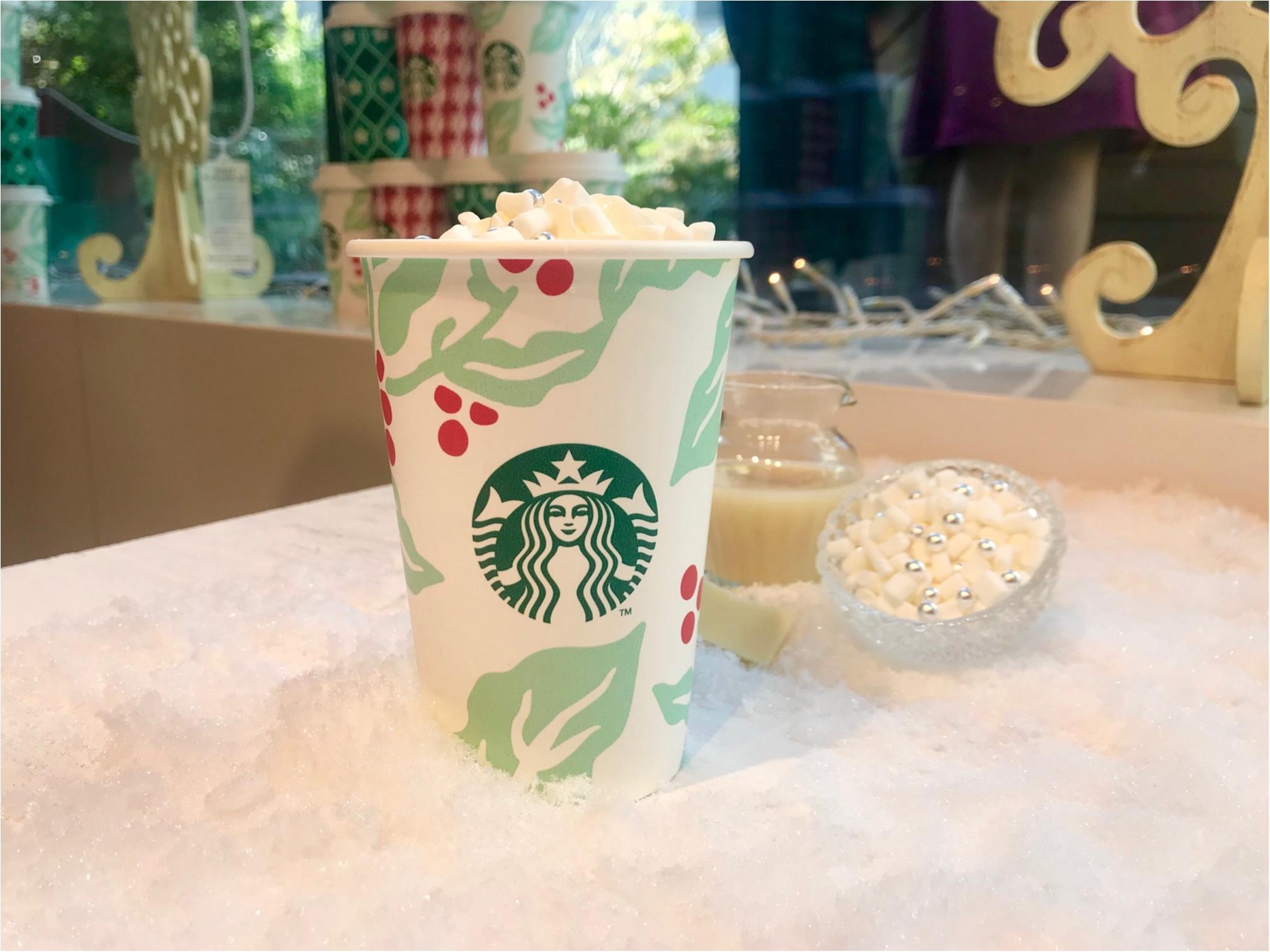 【スタバ新作試飲レポ】ホリデーシーズン第2弾は、新感覚の「ホワイト チョコレート」シリーズ!!_3