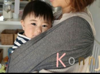 【ママさん必見】Konnyの抱っこひもが人気な理由!そして、新しい使い方を発見!!