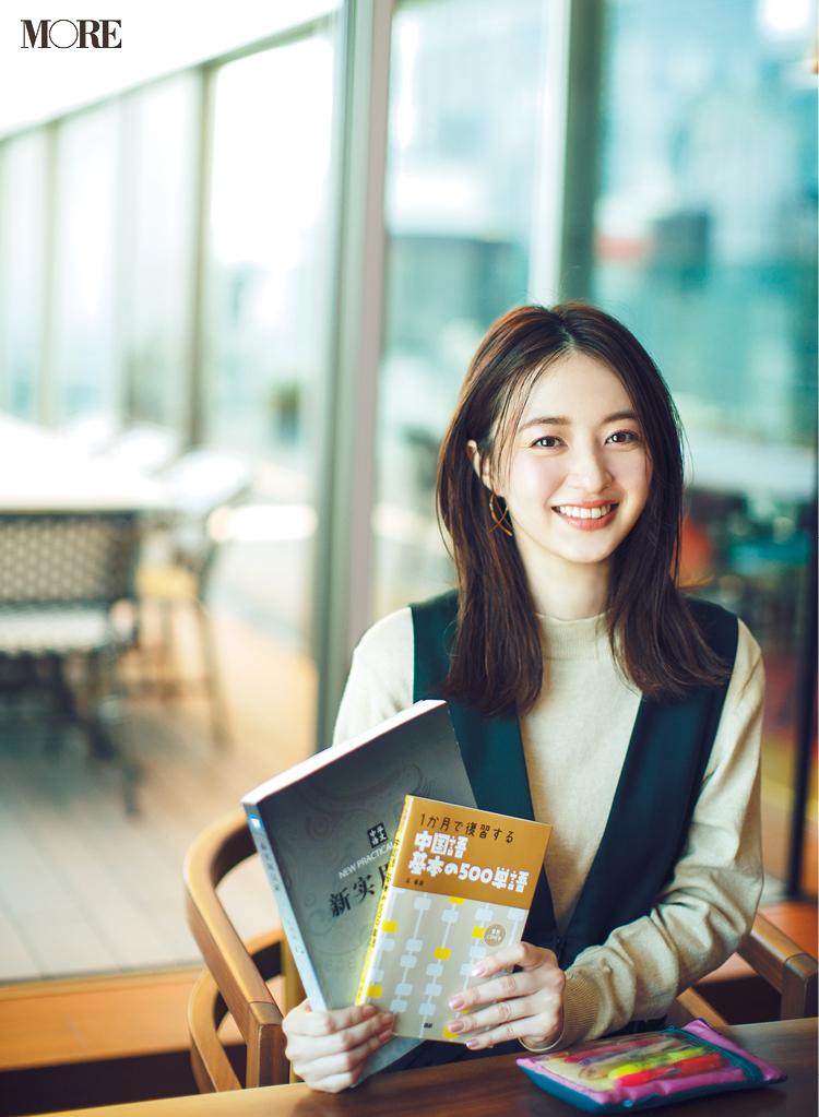 社会人留学特集 - 逢沢りなの中国語留学の体験談・必要な費用や期間、仕事について経験者にアンケート_3