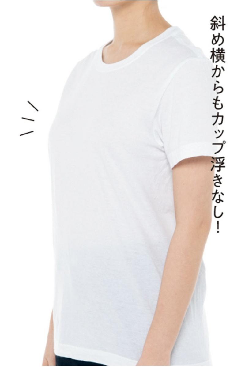 Tシャツ通勤から、優秀すぎるベージュブラまで。「夏アイテム」情報満載♡【今週のファッション人気ランキング】_3