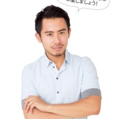 人気ヘアメイク・小田切ヒロさんの『思い込みベースメイク見直しセミナー』まとめ