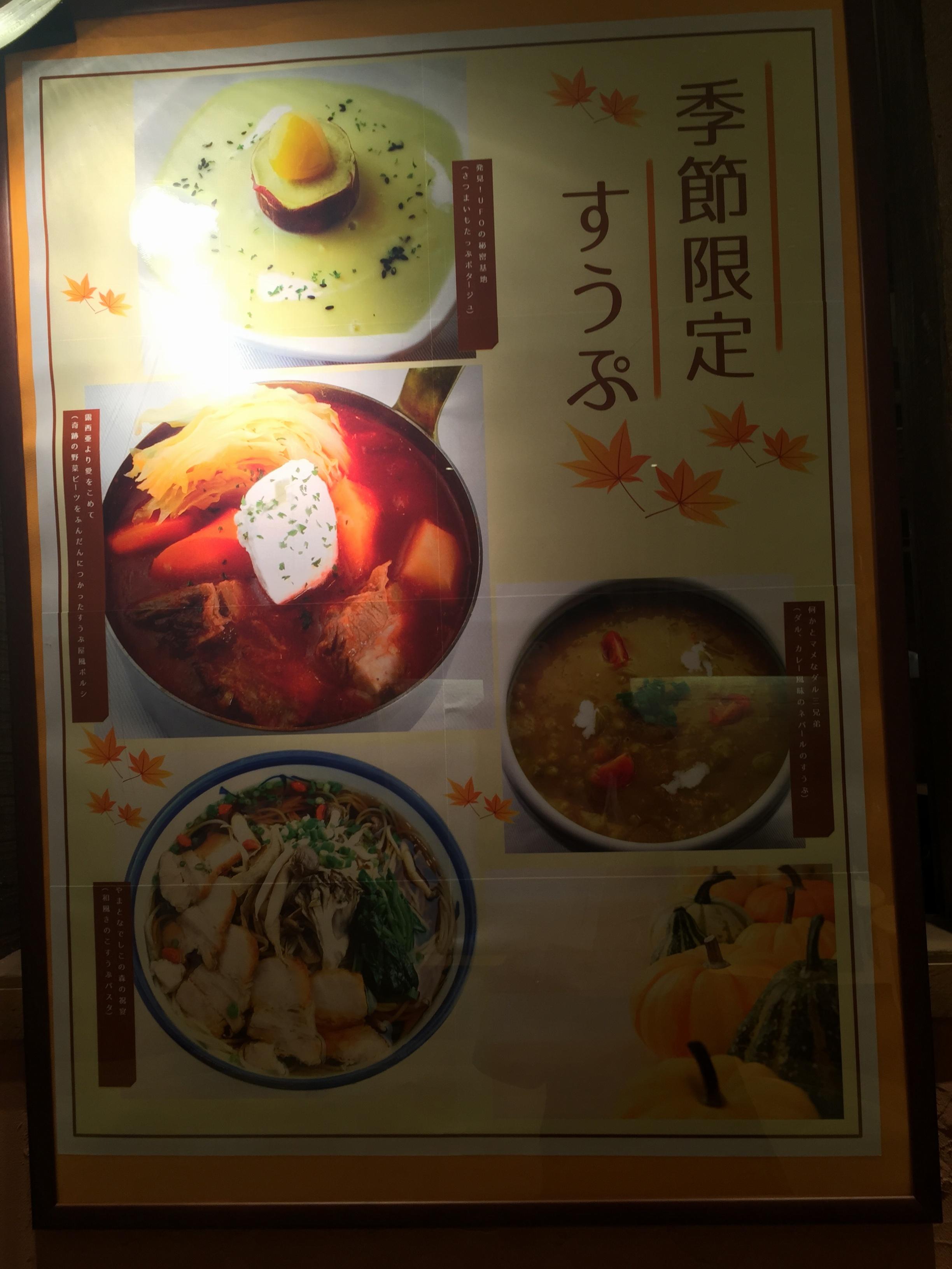 日本で初めてのスープ専門店✨【*すうぷ屋*】のセットが美味しい♡_10