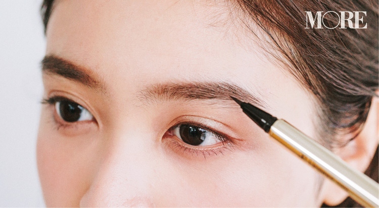 平行眉メイク特集 - 眉毛の形の整え方、描き方のポイントまとめ_23