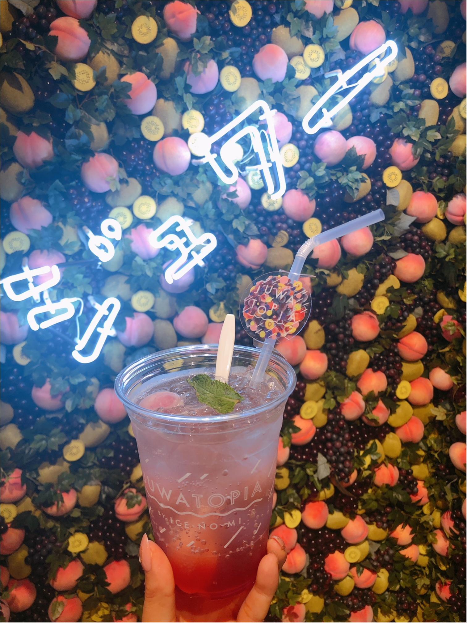 【期間限定】アイスの実のオリジナルドリンク!!@渋谷_3