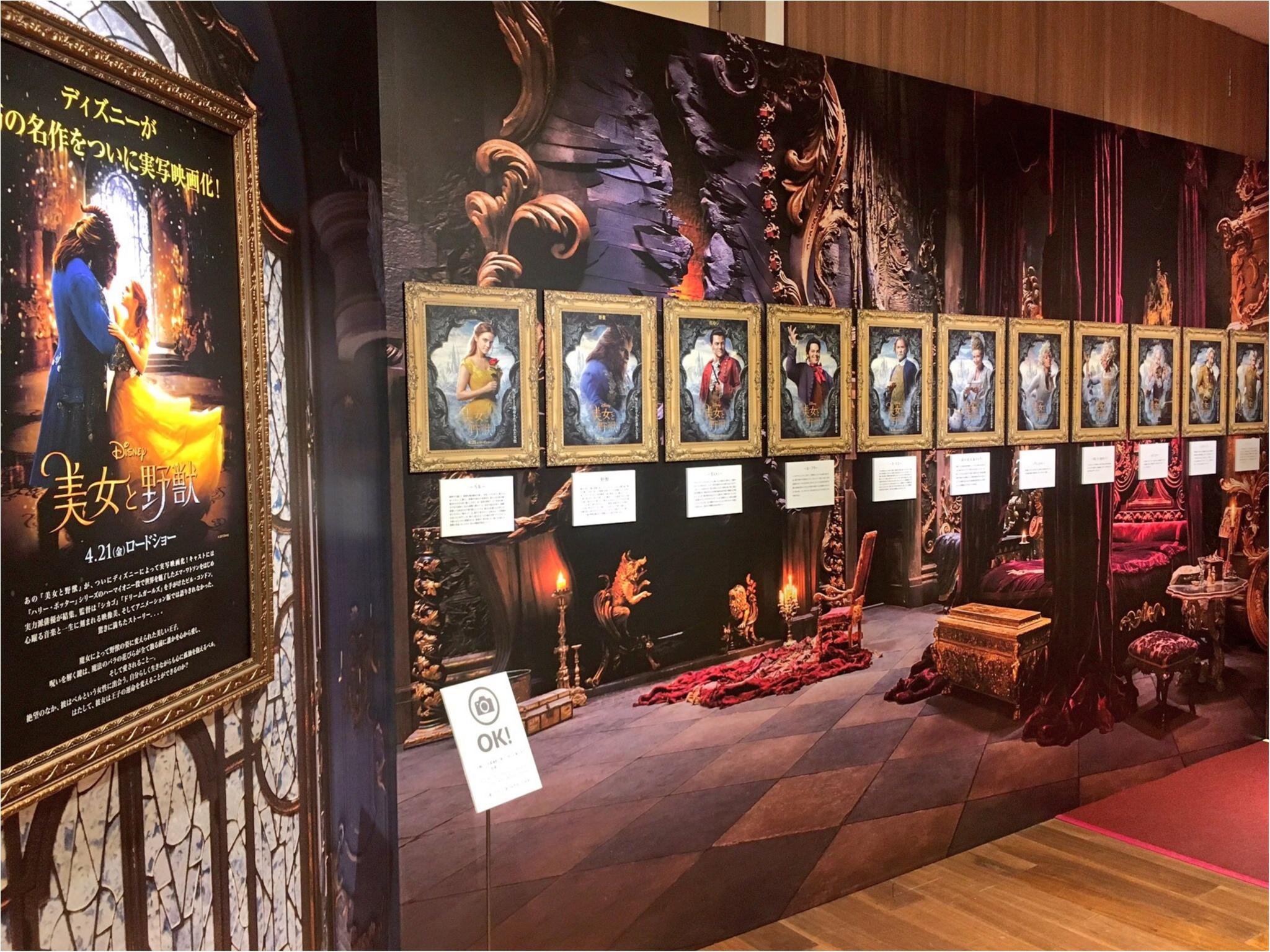 本物の衣装がついに来日!『美女と野獣』の世界展 at GINZA MITSUKOSHIに行ってきました♡_6