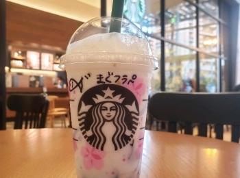 【スタバ】デザートになる!コーヒーゼリーカスタマイズ☆