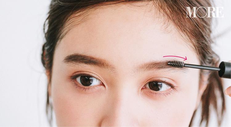 平行眉メイク特集 - 眉毛の形の整え方、描き方のポイントまとめ_25