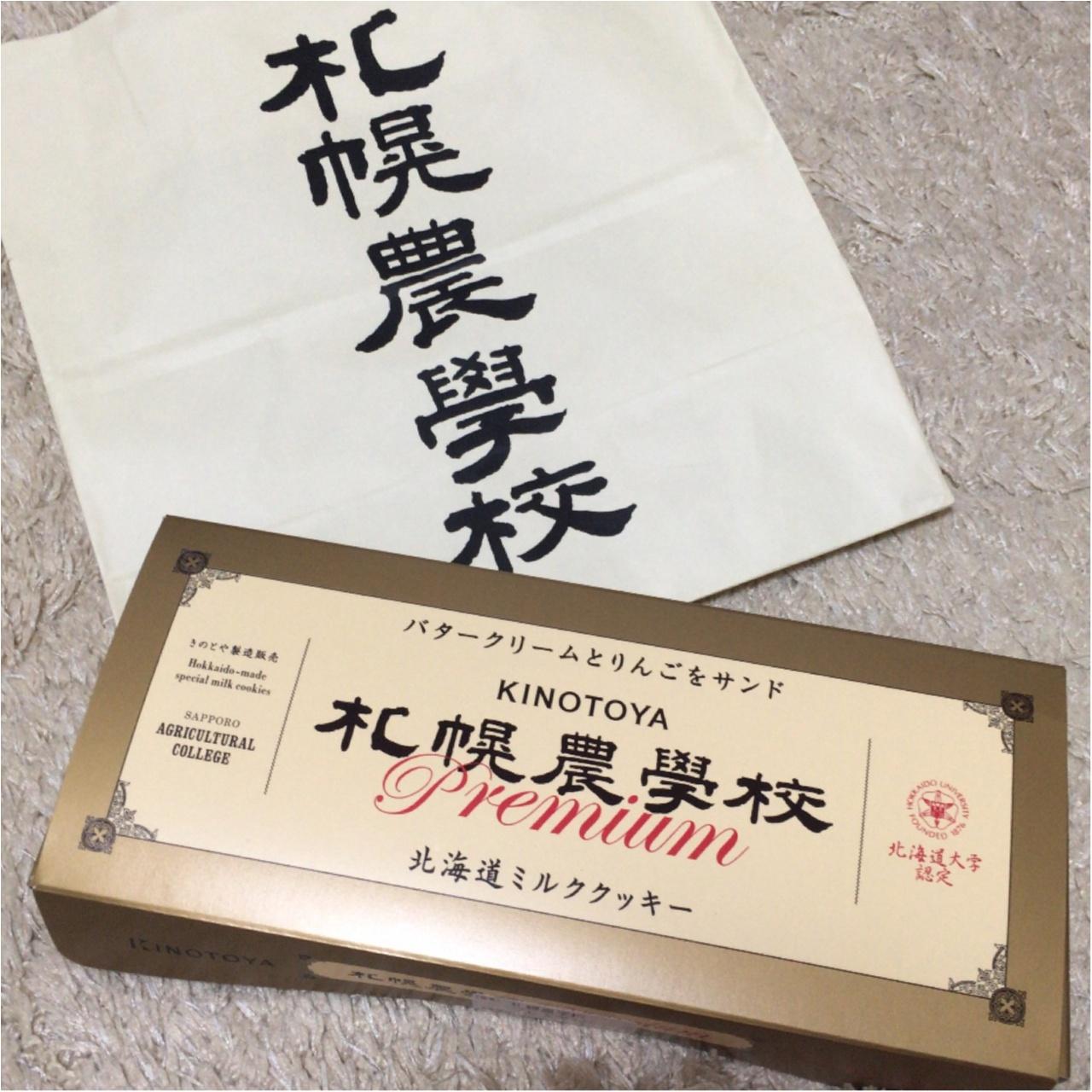 北海道のおしゃれなお土産特集《2019年》- ロイズや六花亭など人気のお土産や、新千歳空港のお土産ランキング_16