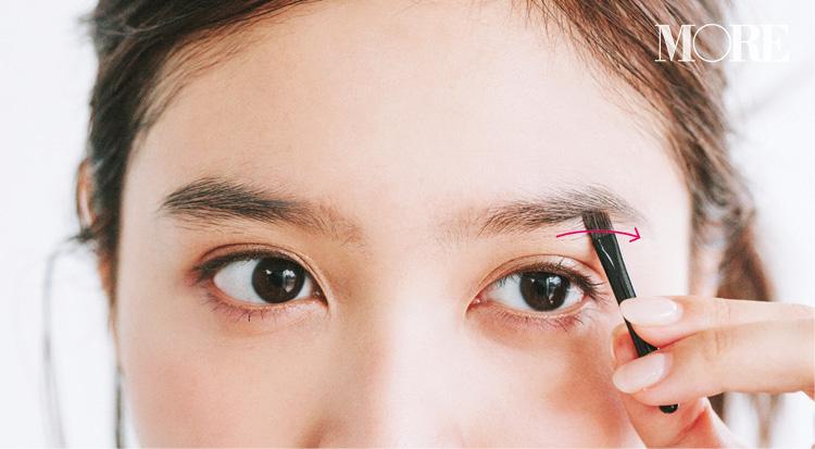 平行眉メイク特集 - 眉毛の形の整え方、描き方のポイントまとめ_14