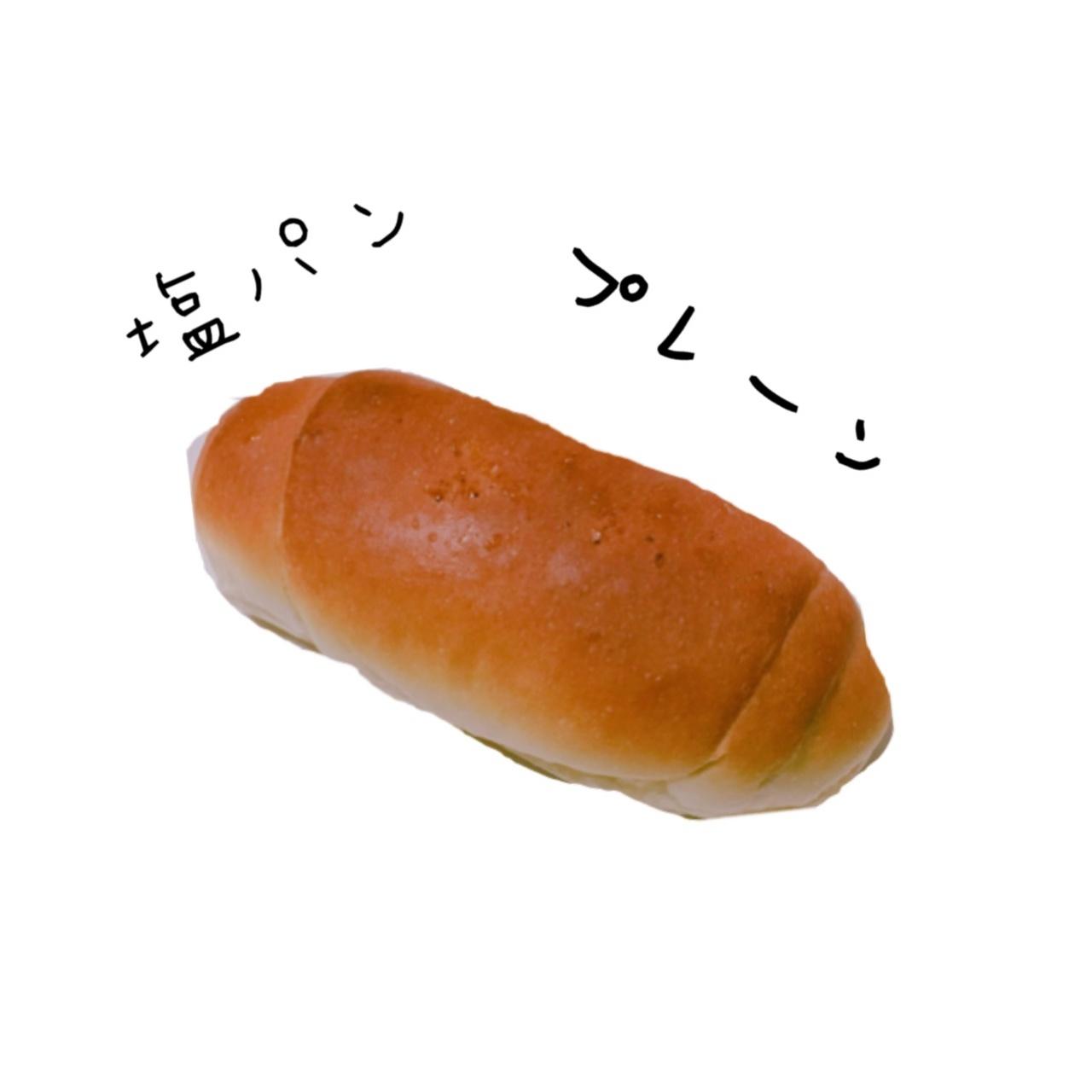 天草で大人気のスポット&絶品塩パン、教えちゃいます!【#モアチャレ 熊本の魅力発信!】_3_1