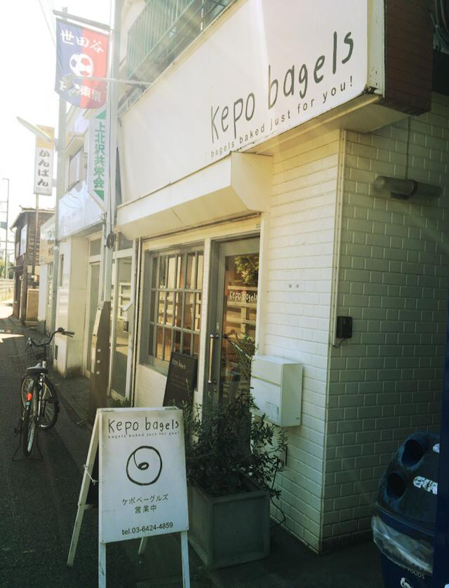 最近の私のハマりもの。東京で出会った美味しいベーグル屋さん2店を紹介!_10