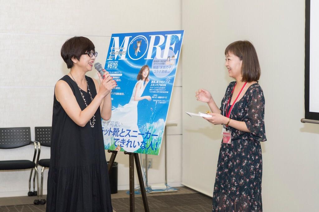 【Blog Award 2019】128万PV!PVランキング賞1位を取ることができました♡♡_4