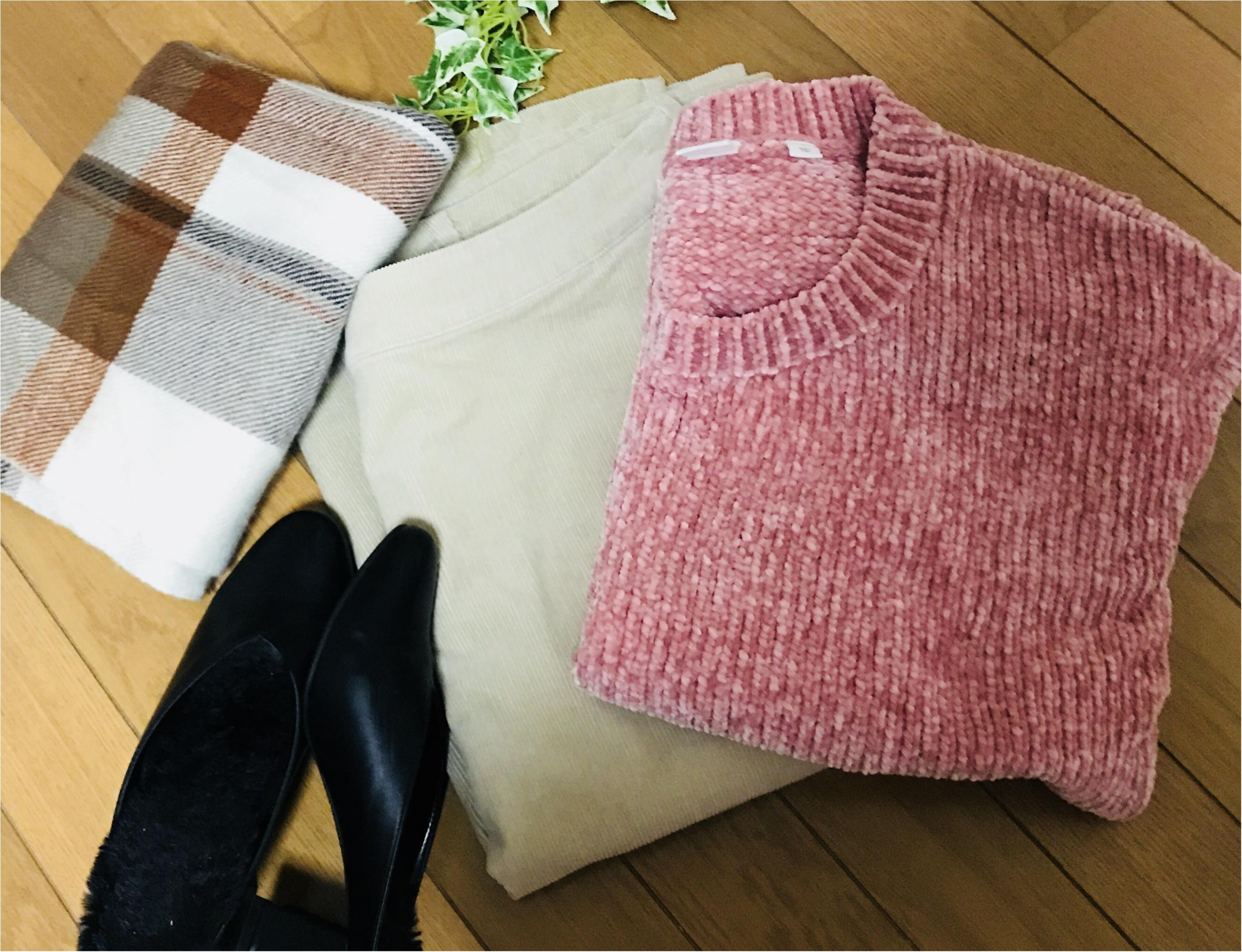【ユニクロ】買ってよかった!まだまだ使える冬アイテム♡♡《コーデュロイスカート×ニット》の最強コーデを組んでみました❤︎_1