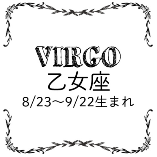<6/28~7/27>今月のMORE HAPPY☆占い_7