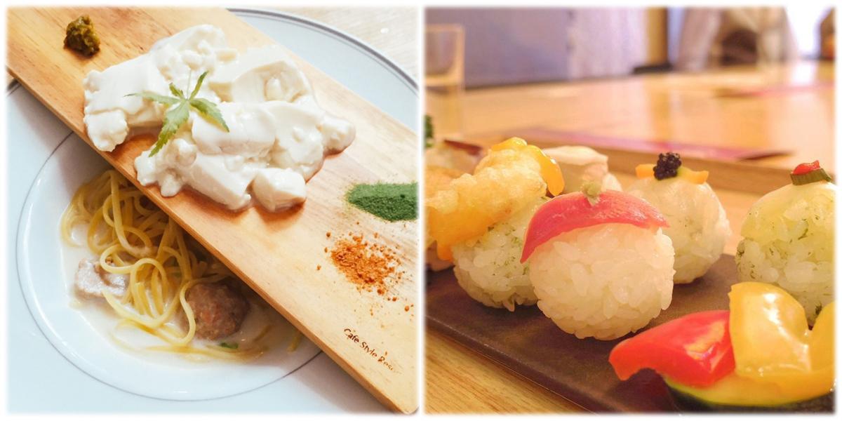 京都のおすすめランチ特集 - 京都女子旅や京都観光におすすめの和食店やレストラン7選_1