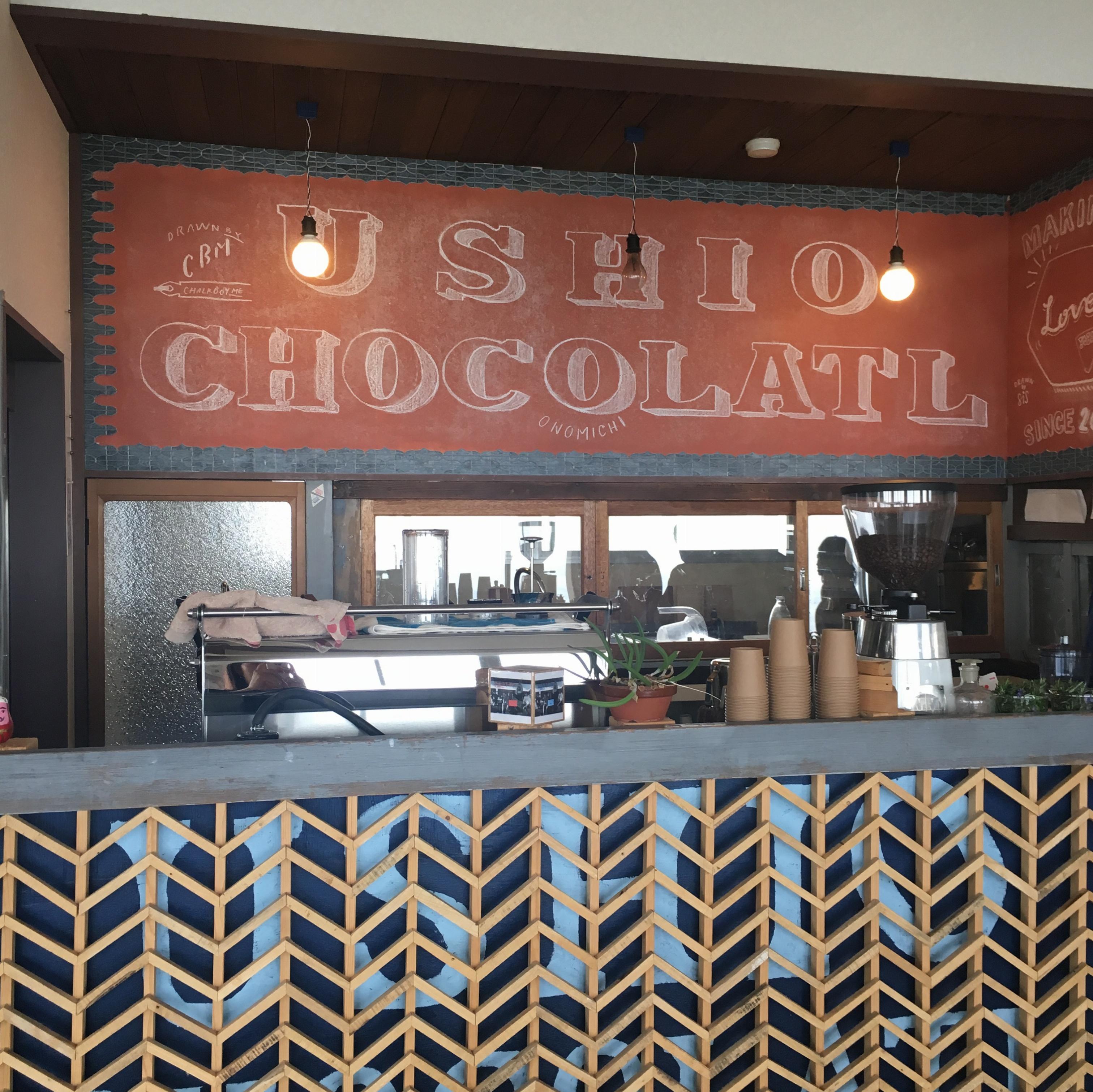 【広島・尾道】こんなチョコレートはじめて♪ カカオ豆と砂糖のみで作られる新鮮チョコレートはいかが? ♡_1