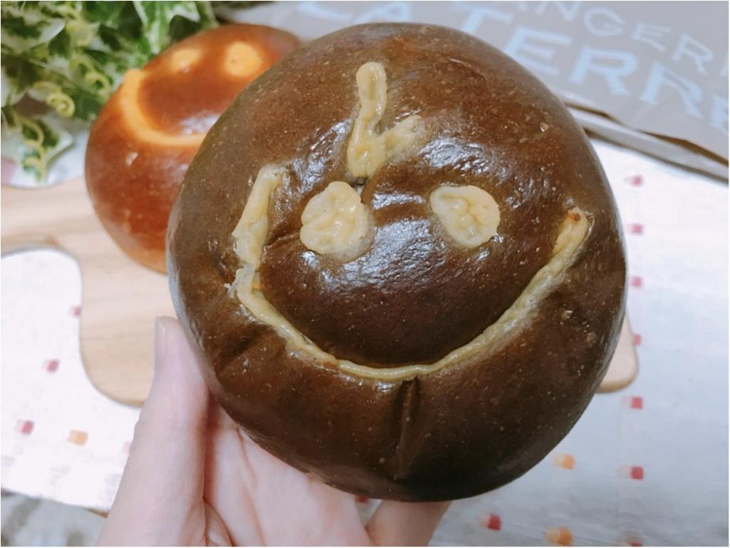 《しあわせを呼ぶクリームパン》って知ってる!?❤︎ 1週間がんばったご褒美に【LA TERRE】のパンを食べてみて♡♡_5