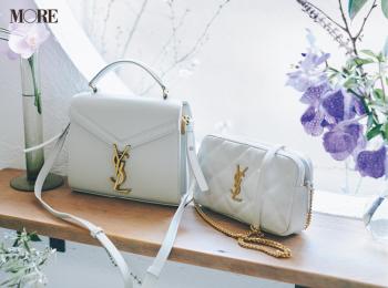 『サンローラン』と『セリーヌ』のバッグはブランドロゴもご自慢♡ 令和2年にお迎えしたいとっておき!