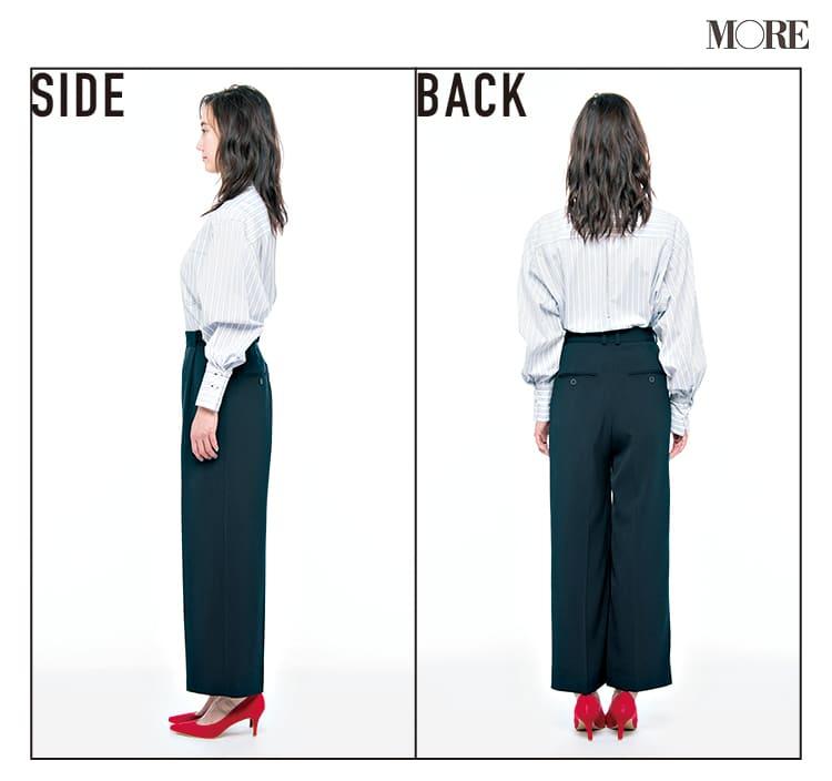 オフィスカジュアルのパンツ特集 - パンツの選び方、おすすめのブランド、おしゃれなコーディネート   2020年版_38