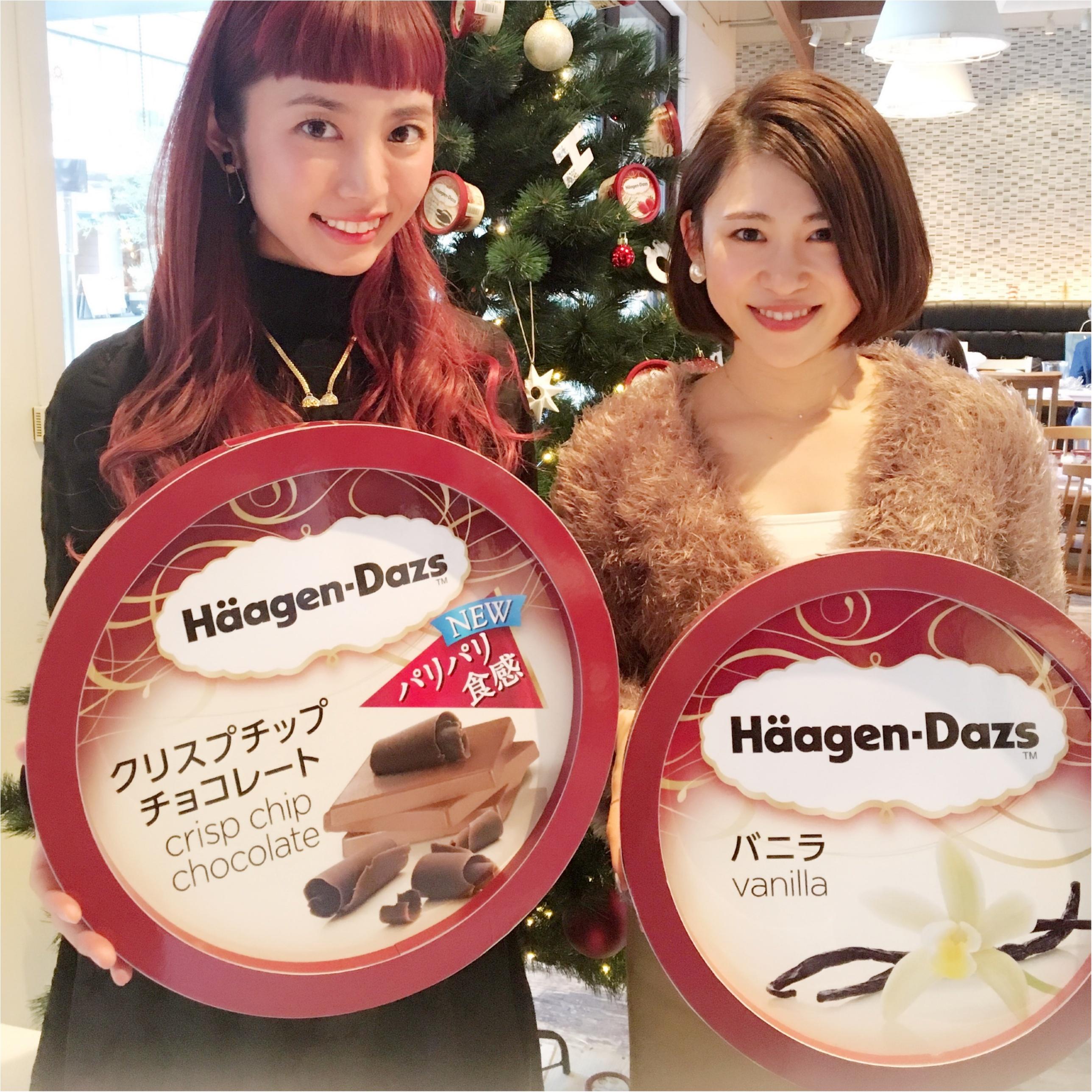 【レポ】12/5発売のあのアイスも先に食べれた『ハーゲンダッツクリスマスパーティー』は倍率250倍⁉︎_3
