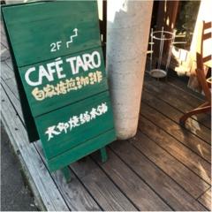 【女子旅におすすめ♡】会津でスイーツ&カフェを巡ってまち歩き。とっても美味しい《ひやあつスイーツ》を発見!