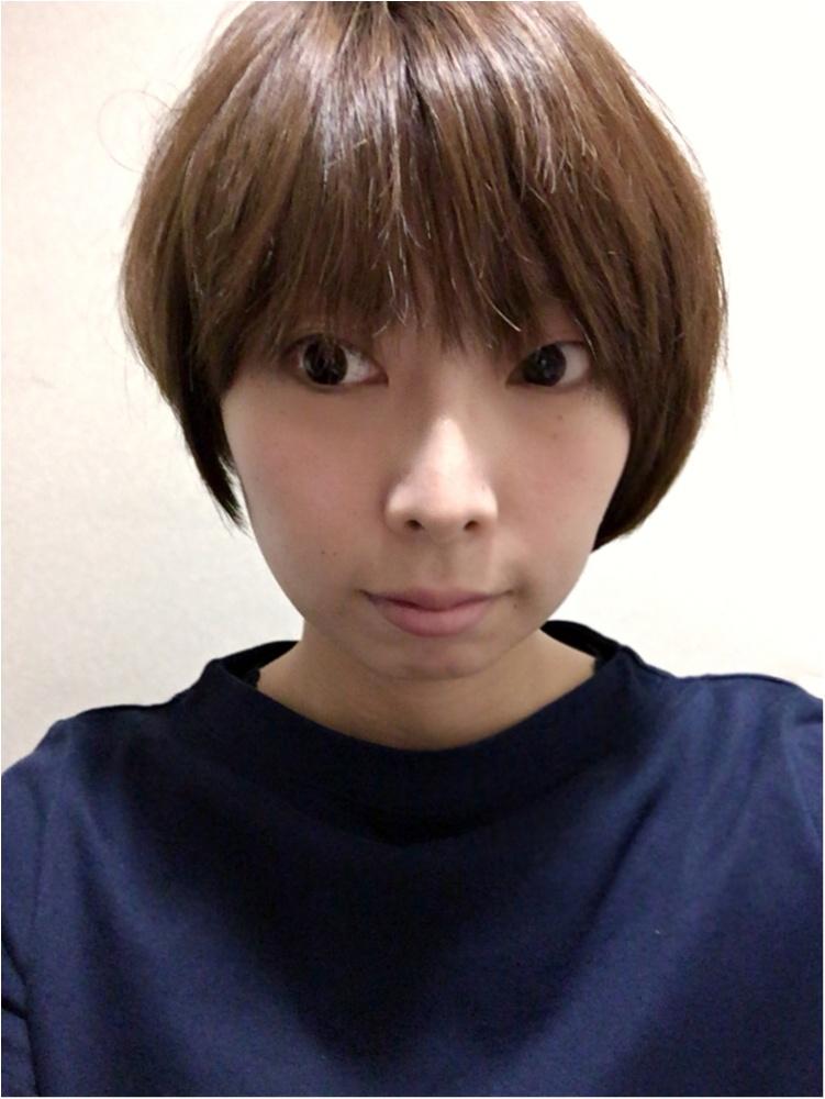 UNIQLO「ウルトラライトダウン」が軽くて暖かくて着やすい♡実質0円でカットソーもGET☆_4