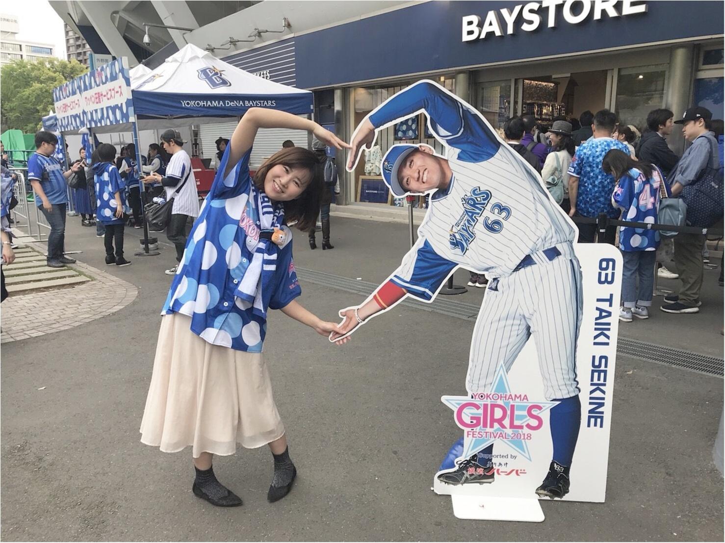 \横浜優勝/DeNAベイスターズ『ガールズフェスティバル』で観戦!野球女子を存分に楽しもう♡_6