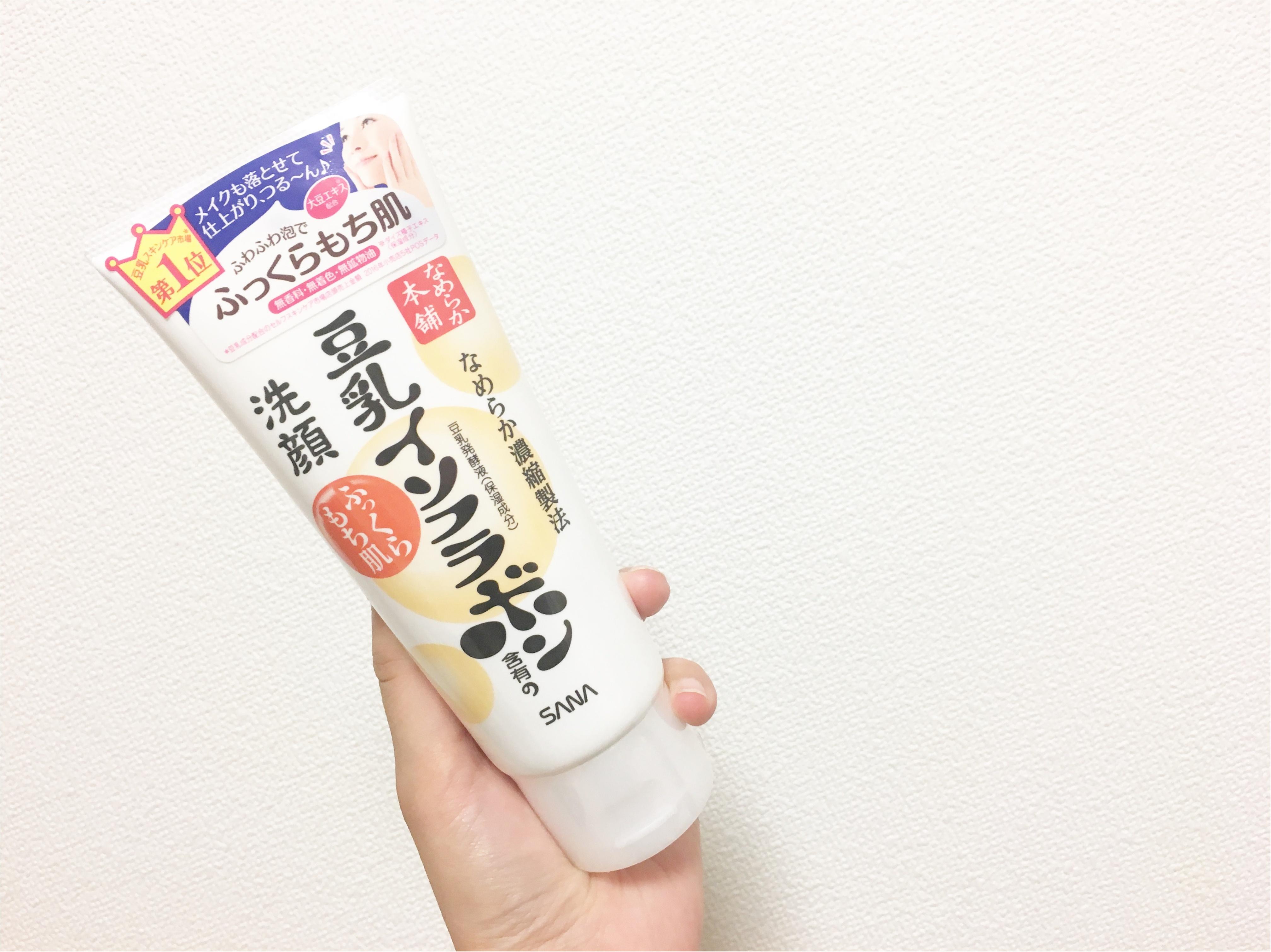コレ1本でOK♡豆乳イソフラボンでクレンジング&洗顔!_3