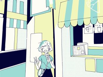 星座占い<7/26~8/27> | MORE HAPPY☆占い