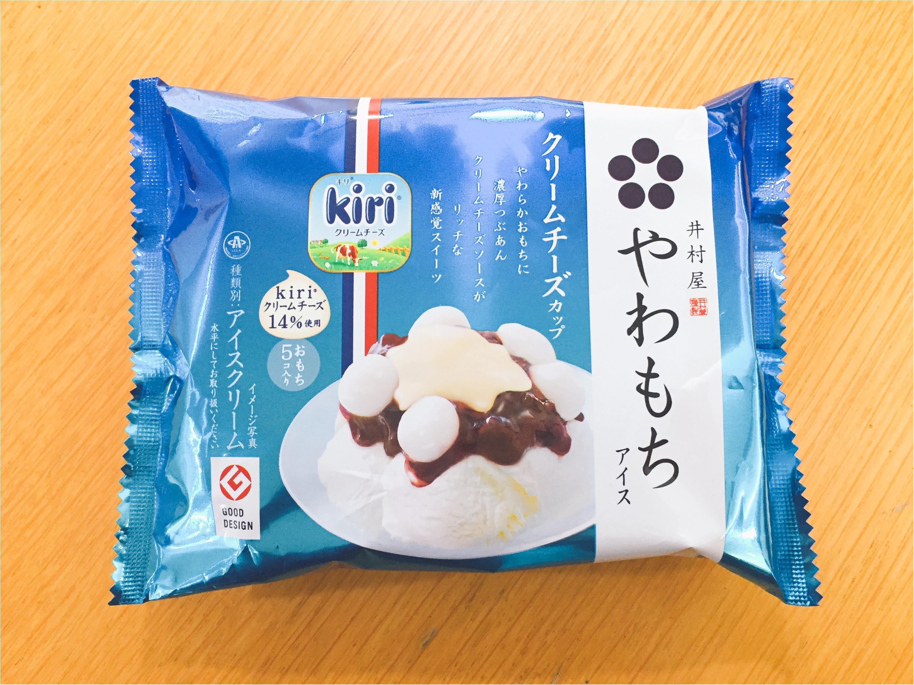 《冬アイス》『やわもちアイス』×『kiriクリームチーズ』のコラボアイスを発見♡*_1